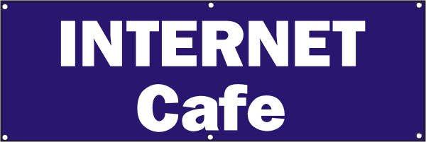 Werbeplane / Gerüstplane - p061 - Internetcafe - NEU - für Baustelle, Garten, Zaun oder Veranstaltun