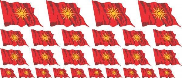 Mini Aufkleber Set - Mazedonien