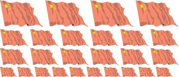 Mini Fahnen / Flaggen China