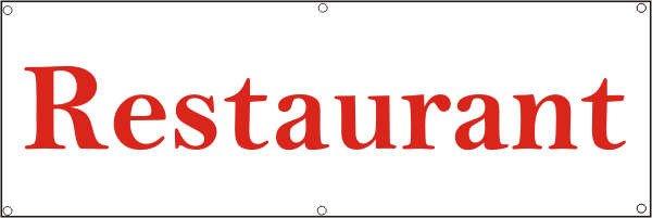Werbeplane / Gerüstplane - p081 - Restaurant - NEU - für Baustelle, Garten, Zaun oder Veranstaltung