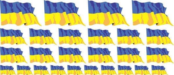 Mini Aufkleber Set - Ukraine
